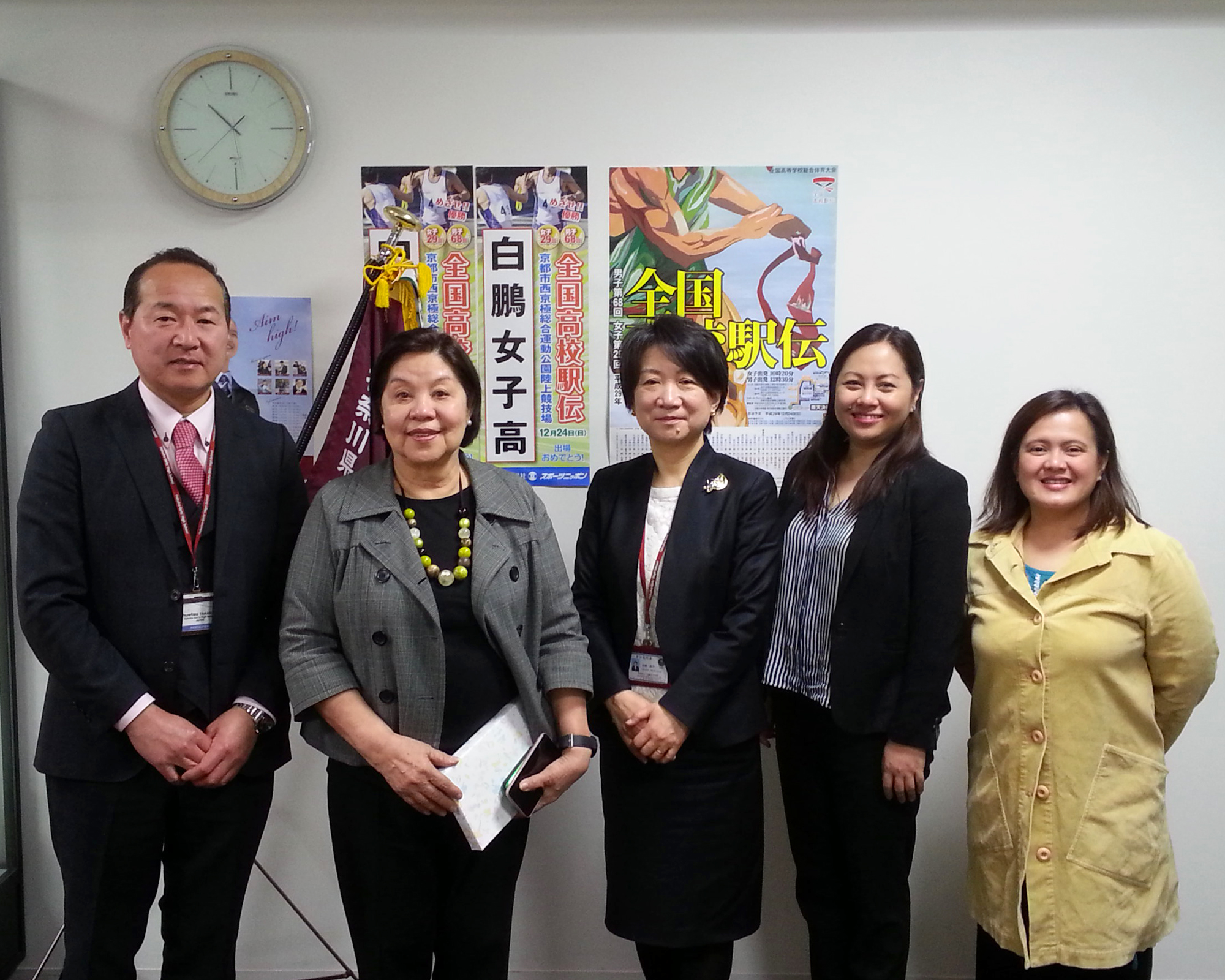 MC partners with schools in Japan
