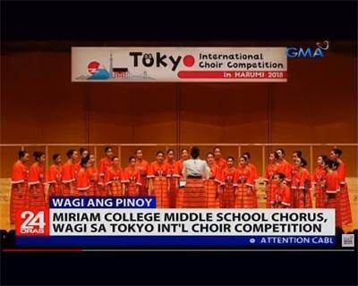 Miriam College Middle School Chorus | GMA 24 Oras