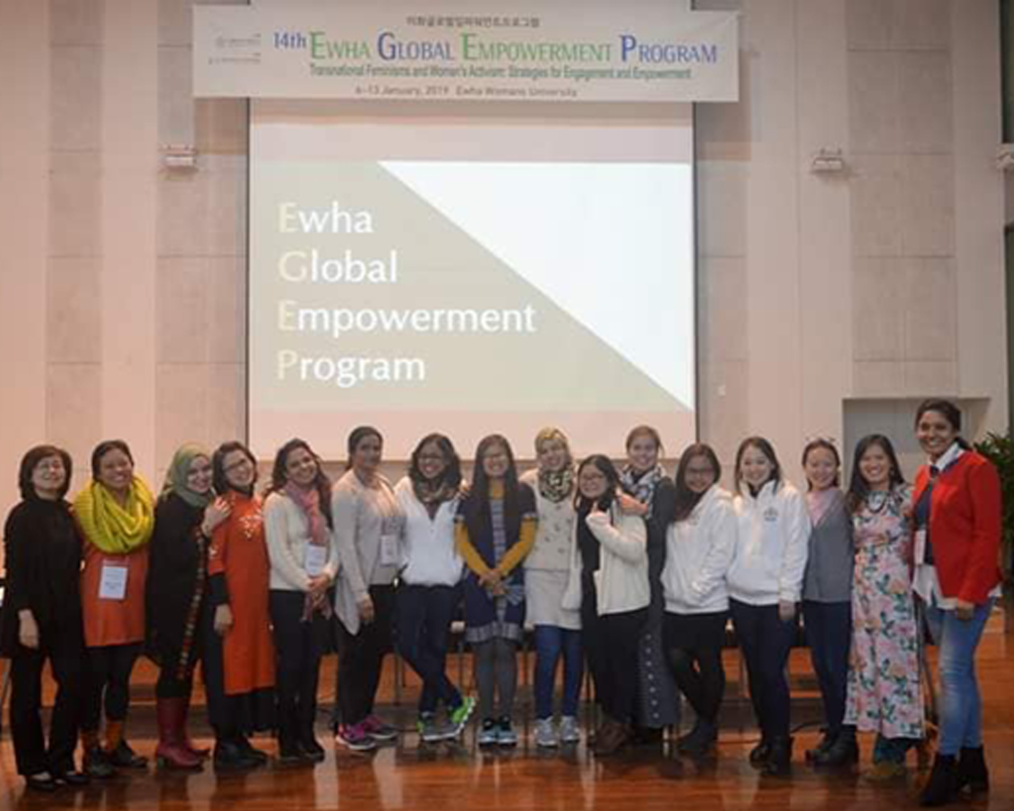 IS Dept faculty Mel Reyes participates in Ewha Global Empowerment Program in Seoul
