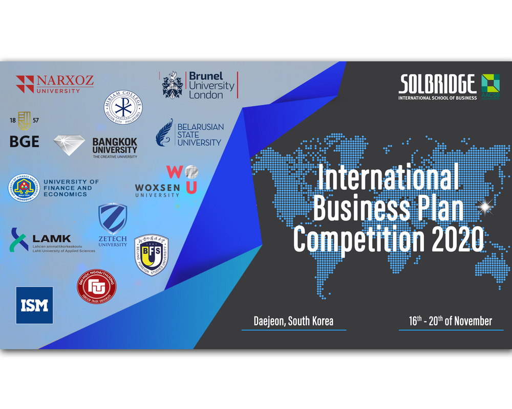 MC CBEA Won 3rd place in the International Business Plan Competition 2020