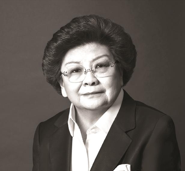 Josefina N. Tan